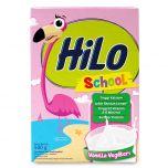 HiLo School Vanilla Vegiberi 500gr (12D)