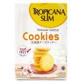 Tropicana Slim Hokkaido Cheese Cookies (5 SCH)
